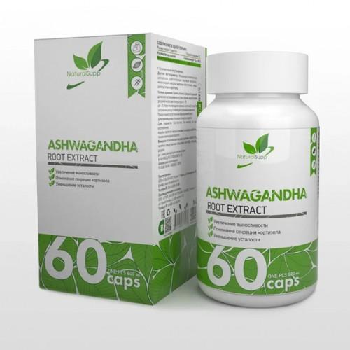 NaturalSupp Ashwagandha (Ашвагандха) 60к