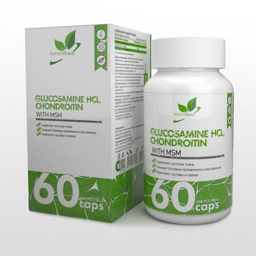 NaturalSupp Glucosamine HCL, Chondroitin, MSM 60к