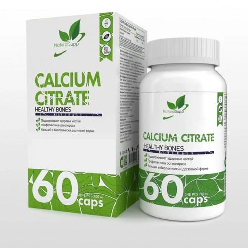 NaturalSupp Calcium Citrate 60к