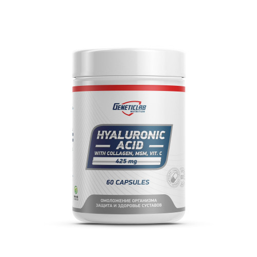Geneticlab Hyaluronic acid (Гиалуроновая кислота) 60serv