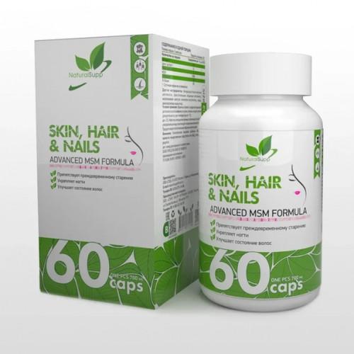 NaturalSupp Skin,Nails & Hair (кожа, волосы, ногти) 60К