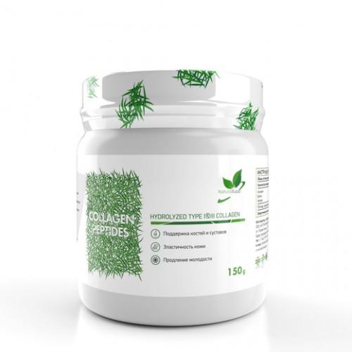 NaturalSupp Collagen peptides150гр