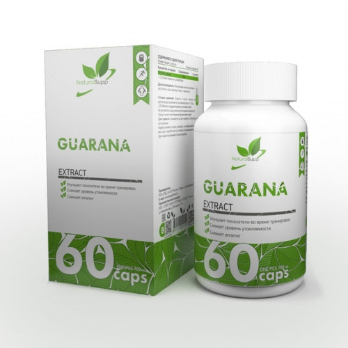 NaturalSupp Guarana 60к