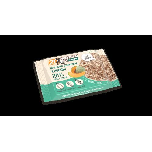 ProteinRex  CRISPY (20% протеина) 55гр