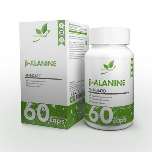 NaturalSupp B-Alanine 60к