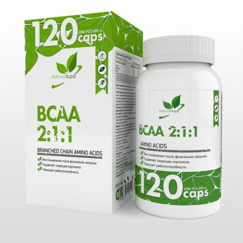 NaturalSupp BCAA 120 капс.